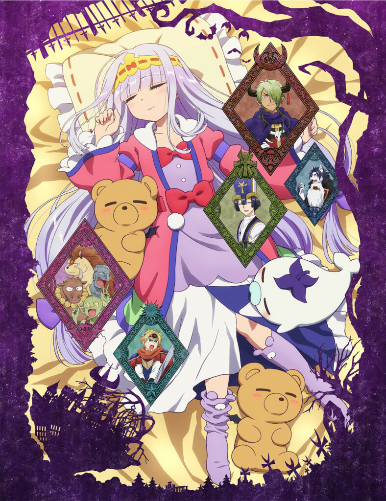 Sleepy Princess in the Demon Castle Key Visual