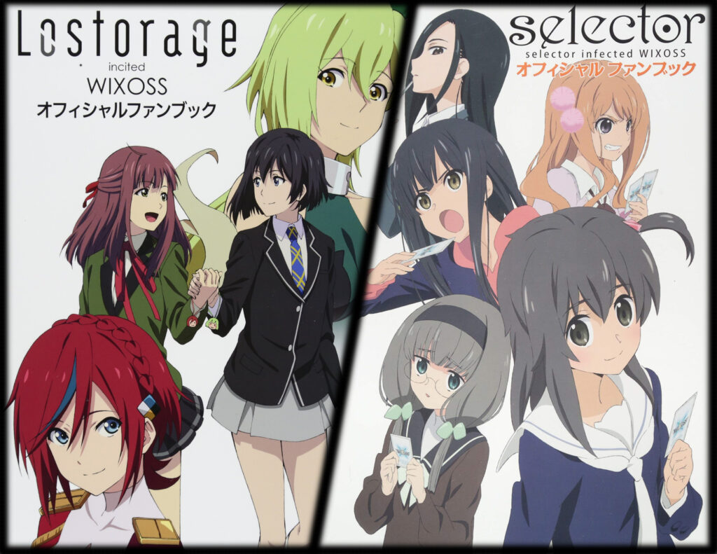 WIXOSS Lostorage and Selector