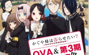TV Anime Kaguya-sama Announces Season 3 & OVA