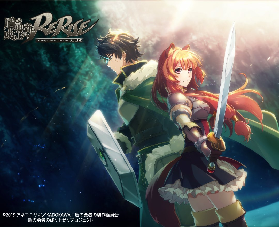 Shield Hero Smartphone Game Visual
