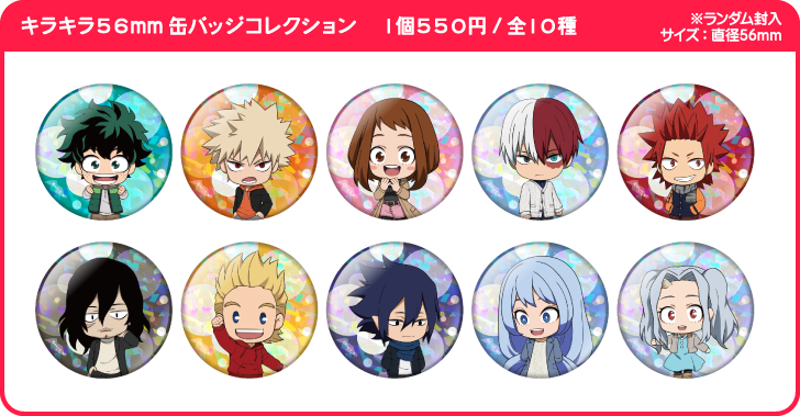 My Hero Academia Winter event - can badges