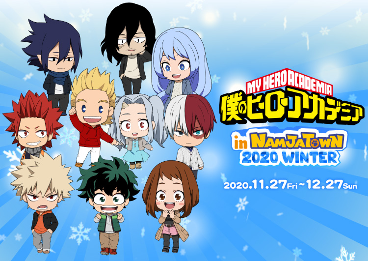 My Hero Academia Winter event - main visual